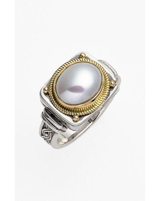 Konstantino - Metallic 'classics' Pearl Ring - Lyst