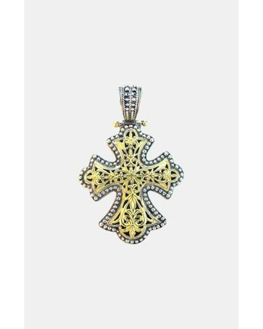 Konstantino - Metallic 'classics' Two-tone Cross Pendant - Lyst