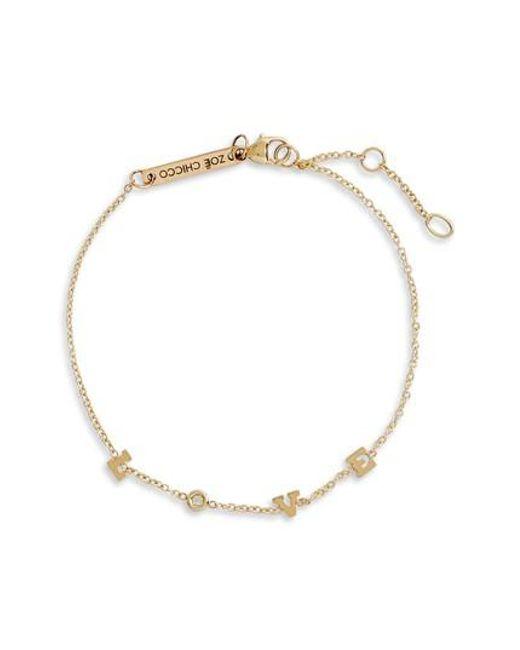 Zoe Chicco - Metallic Tiny Diamond Love Station Bracelet - Lyst