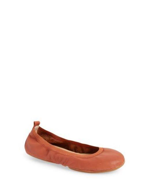 Yosi Samra   Multicolor Samara Foldable Ballet Flat   Lyst