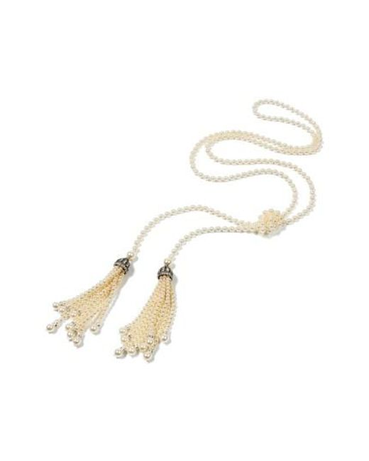 Ben-Amun | White Glass Pearl Tassel Necklace | Lyst