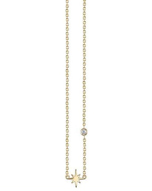 Shy By Sydney Evan | Metallic Starburst Diamond Necklace | Lyst