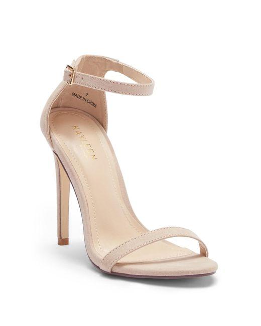 Elegant Footwear - Natural Tobi Ankle Strap Stiletto - Lyst