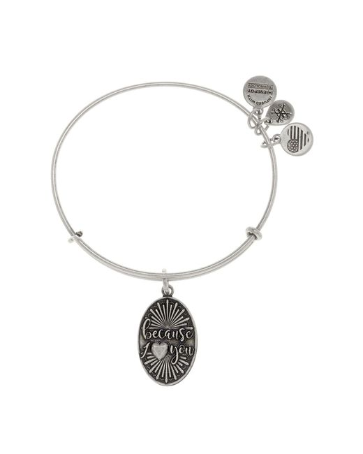 ALEX AND ANI - Metallic Because I Love You Charm Expandable Wire Bangle Bracelet - Lyst