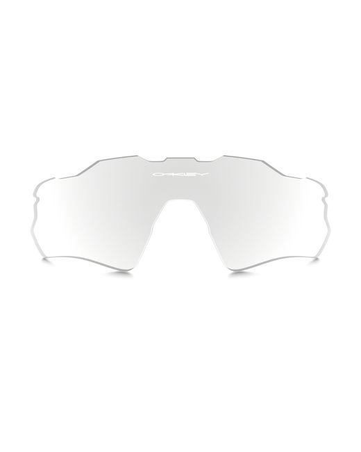lyst oakley radar ev path replacement lenses in white for men Oakley Crankcase Black oakley white radar ev path replacement lenses for men lyst