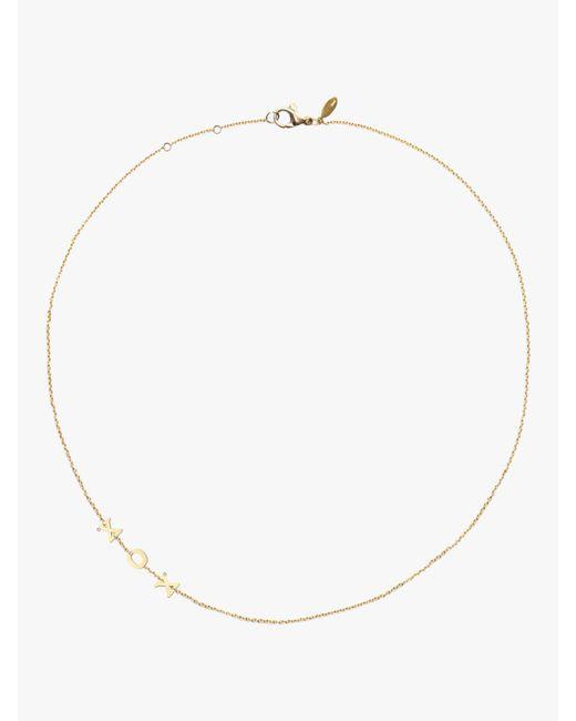 Anzie - Metallic Love Letter Necklace - Lyst