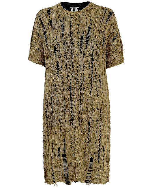 Junya Watanabe | Natural Distressed Cable Knit Tunic Beige/black | Lyst