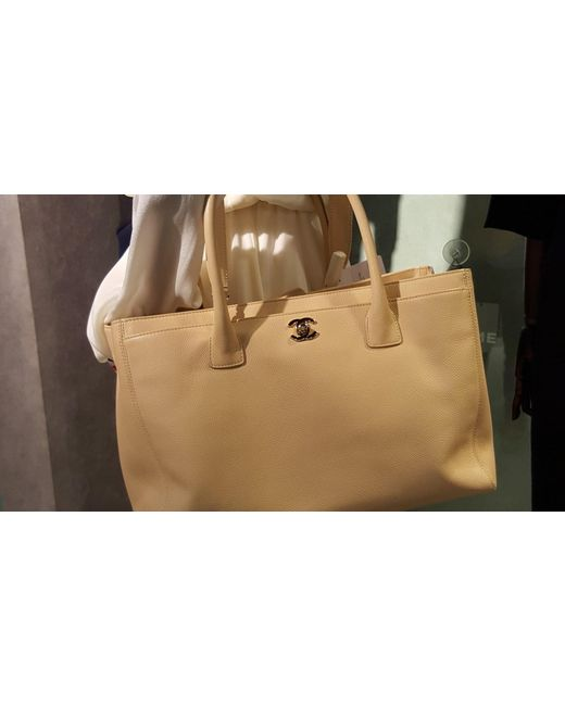667cf42d1655be Chanel - Natural Executive Cerf Tote Bag - A15206 - Lyst ...