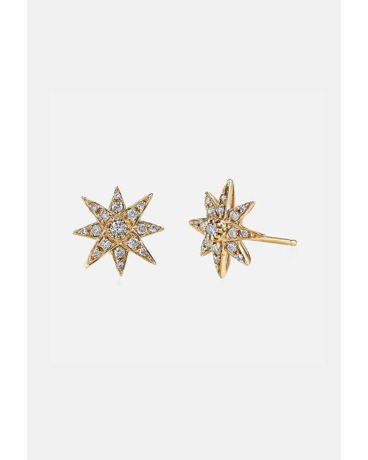 SHAY   Metallic Mini Starburst Studs In Yellow Gold   Lyst