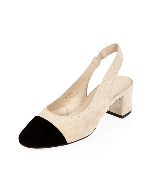 River Island White And Black Slingback Court Shoes