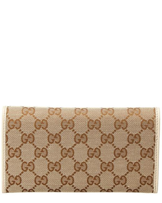 957e22134198 ... Gucci - Natural Beige Gg Supreme Leather Wallet - Lyst ...