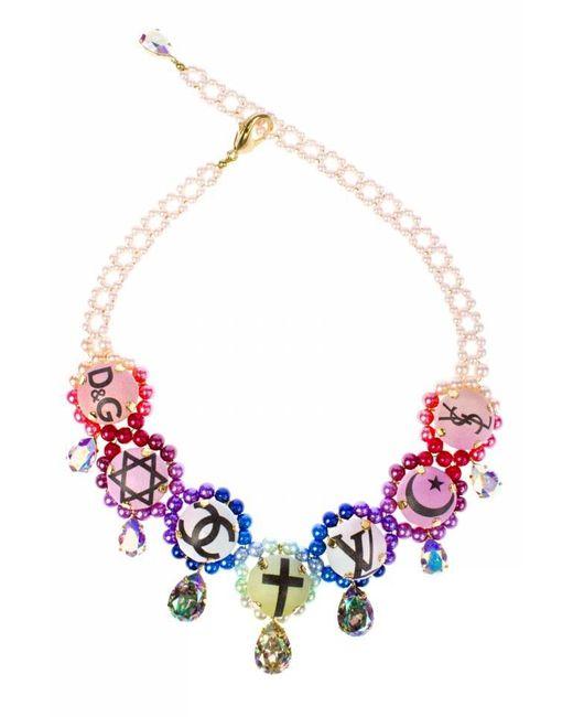Bijoux De Famille | Multicolor Holy Fashion Came Rainbow Necklace | Lyst