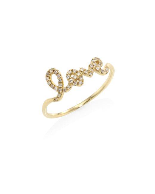 Sydney Evan | Metallic Love Diamond & 14k Yellow Gold Ring | Lyst