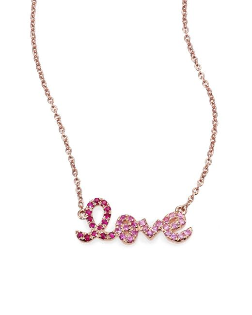Sydney Evan | Pink Sapphire, Ruby & 14k Rose Gold Small Ombre Love Necklace | Lyst