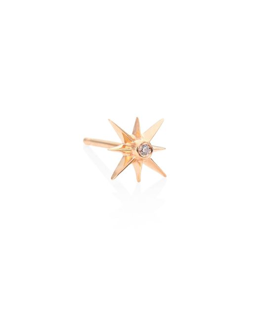 Sydney Evan | Metallic Small Sunburst Diamond & 14k Rose Gold Single Stud Earring | Lyst