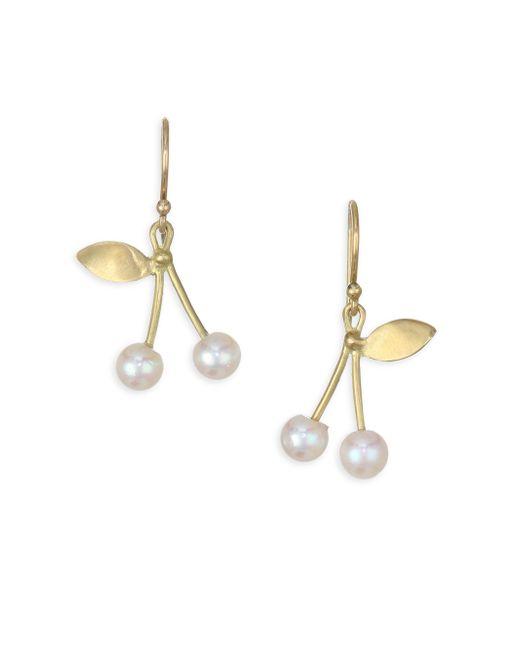 Annette Ferdinandsen - Metallic Organic Freshwater Pearl & 18k Yellow Gold Cherry Post Earrings - Lyst