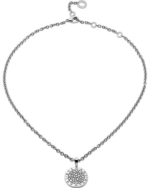 BVLGARI | - Reva 18kt White-gold And Diamond Necklace | Lyst
