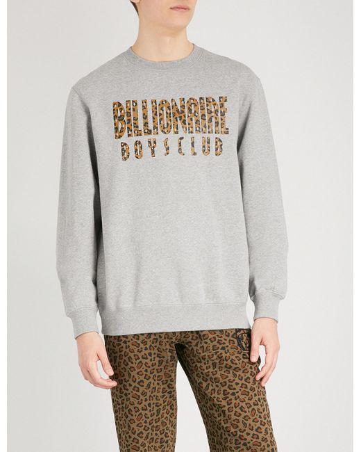 BBCICECREAM - Gray Reversible Cotton-jersey Sweatshirt for Men - Lyst
