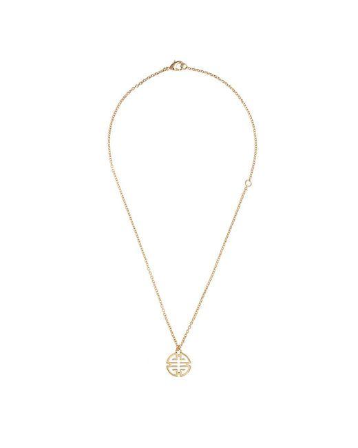 Shanghai Tang - Metallic Gold Shou Pendant - Lyst