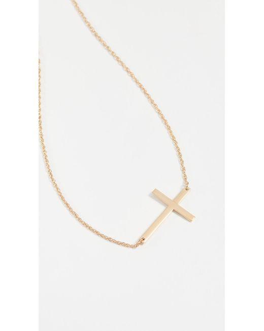 Jennifer Zeuner - Metallic Horizontal Cross Necklace - Lyst
