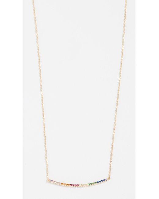 Shashi - Multicolor Rainbow Bar Necklace - Lyst