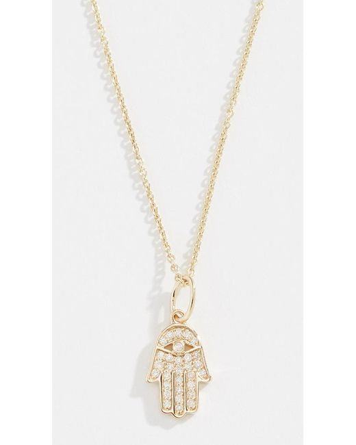 Sydney Evan - Metallic 14k Small Pave Hamsa Charm Necklace - Lyst