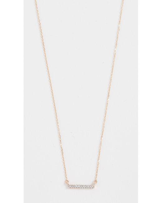 Adina Reyter - Yellow Pave Bar Necklace - Lyst