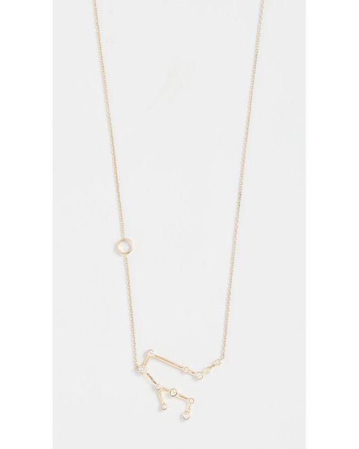 Lulu Frost - Metallic 14k Gold Gemini Necklace With White Diamonds - Lyst