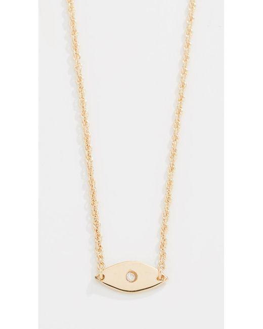 Jennifer Zeuner - Metallic Nazar Diamond Necklace - Lyst