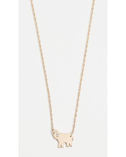 Jennifer Zeuner - Metallic Mini Elephant Necklace With Diamond - Lyst
