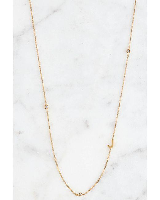 South Moon Under - Metallic Gold Alphabet Necklace J - Lyst
