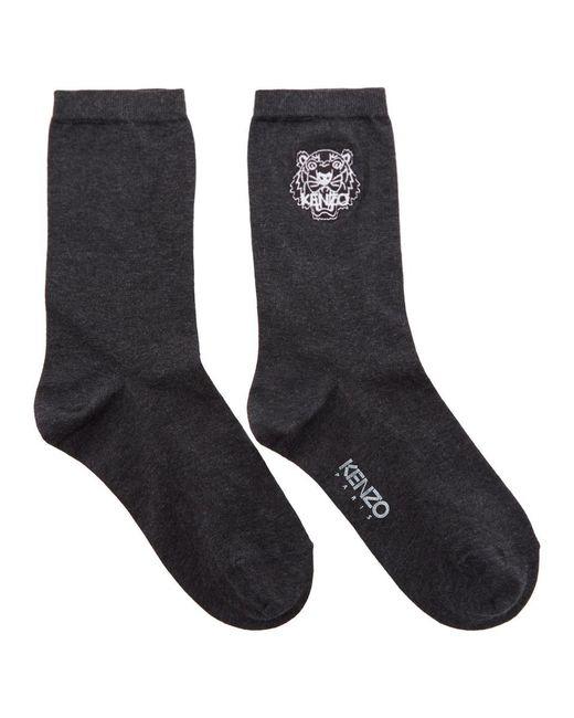 KENZO - Gray Grey Tiger Socks for Men - Lyst