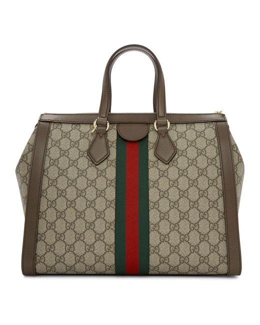 a974a4c575fe ... Gucci - Natural Beige Ophidia GG Supreme Bag - Lyst ...