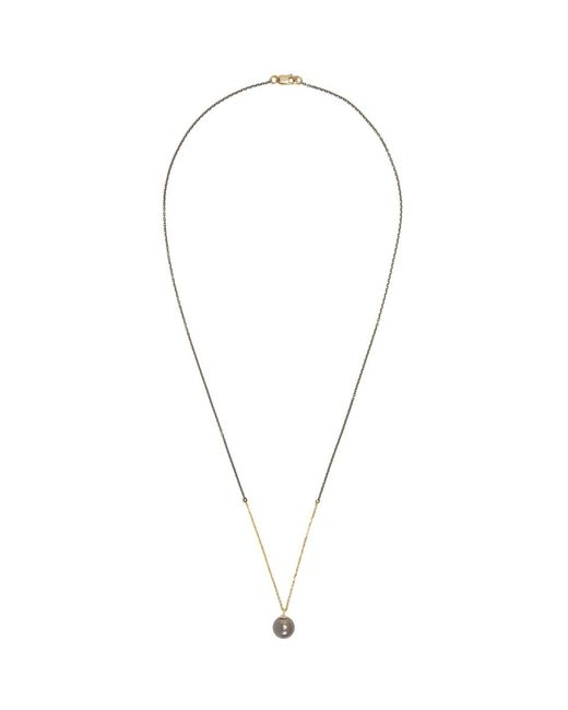 Pearls Before Swine - Metallic Silver And Gold Tahitian Pearl Necklace - Lyst