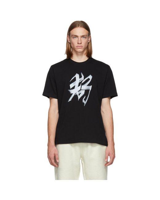 Vetements - Black Dog Chinese Zodiac T-shirt for Men - Lyst