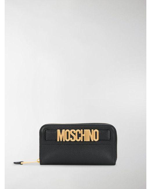 Moschino - Black Logo Plaque Wallet - Lyst