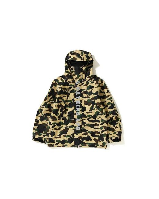 cf455bb73 A Bathing Ape Gore-tex 1st Camo Snowboard Jacket (fw18) Yellow in ...