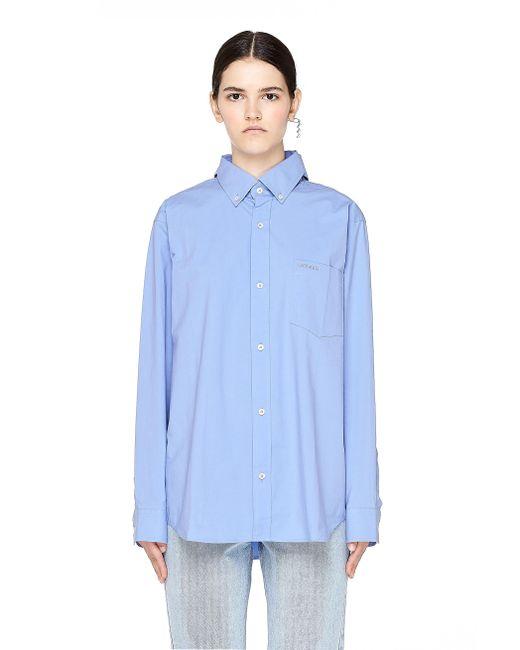 Vetements - Blue Women's Open Back Shirt - Lyst