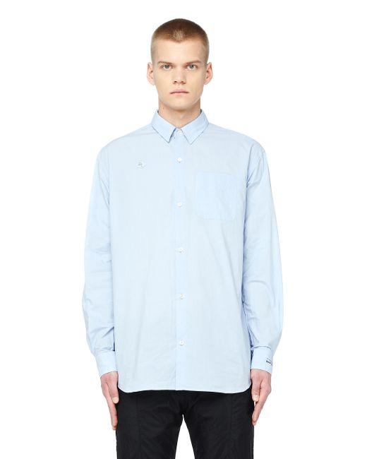 Undercover | Blue Cotton Shirt for Men | Lyst