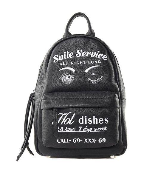 Chiara Ferragni - Black Suite Service Backpack for Men - Lyst
