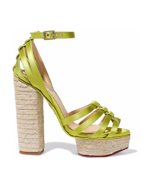 Charlotte Olympia - Yellow Eyelet-embellished Satin Espadrille Platform Sandals - Lyst