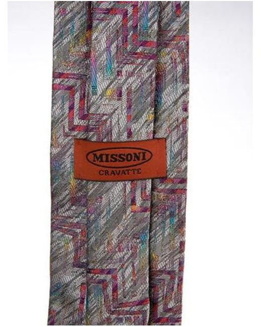 Missoni For Target Reversible Passione FloralBlack White Shower Curtain  фото Missoni Shower Curtain