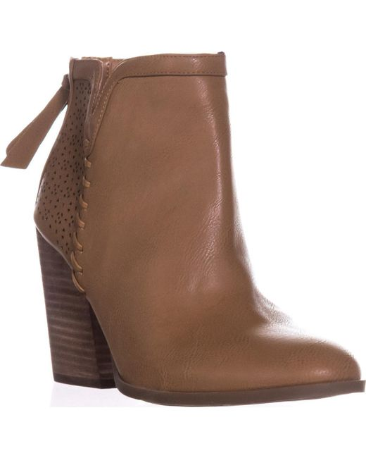 Tommy Hilfiger - Natural Lyra2 Ankle Booties - Lyst