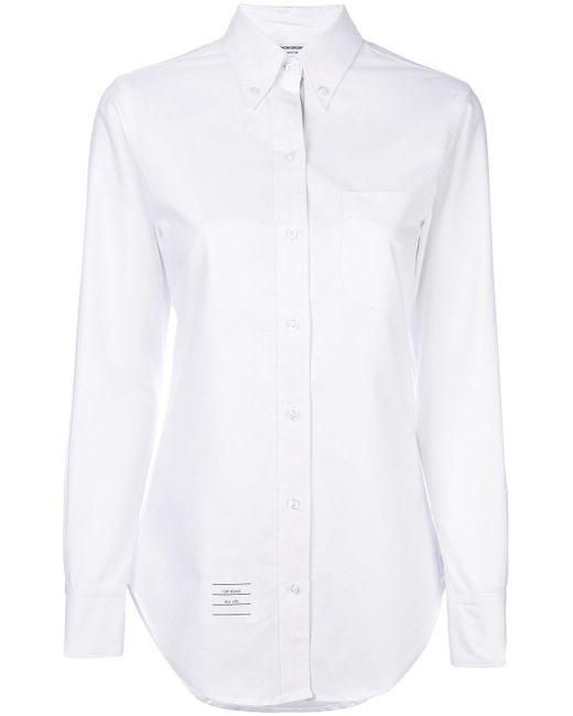 Thom Browne - White Button-down Collar Shirt - Lyst