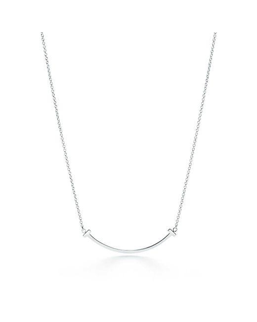 Tiffany & Co - Metallic Smile Pendant - Lyst