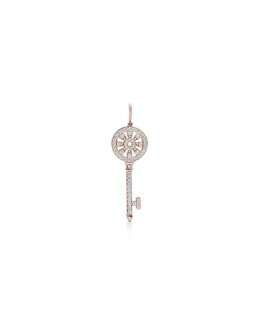 Tiffany & Co - Metallic Tiffany Keys Petals Key Pendant In 18c Rose Gold With Diamonds, Mini - Lyst