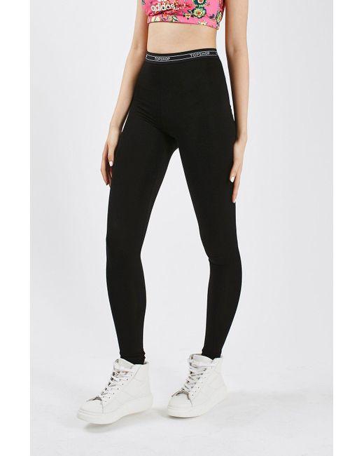 TOPSHOP - Black Tall Branded Leggings - Lyst