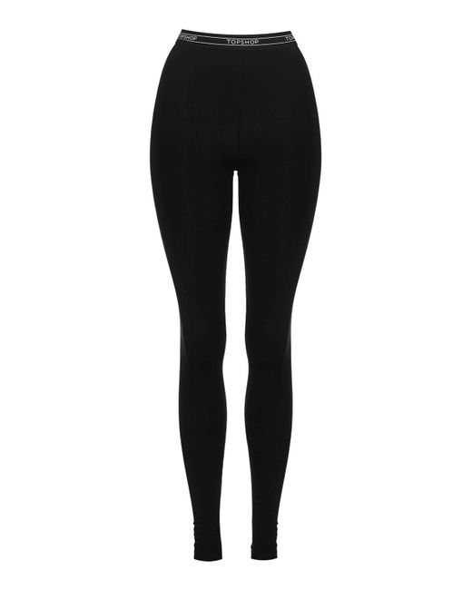 TOPSHOP | Black Double Tab Tapered Trousers | Lyst