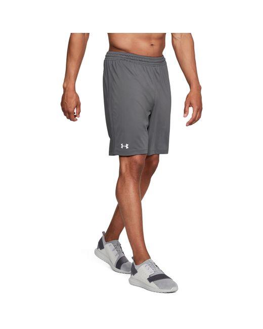 Under Armour - Gray Men's Ua Raid Team Shorts for Men - Lyst