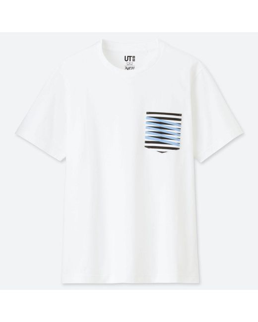 1a72e68a8 Uniqlo - White Super Geometric Dusen Dusen Graphic Print T-shirt for Men -  Lyst